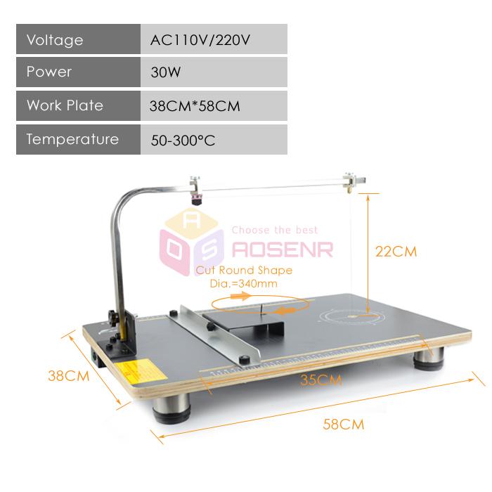 cutter foam machine
